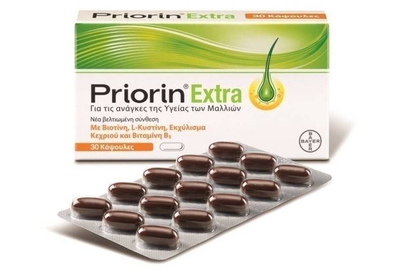 Βιταμίνες Για Τόνωση Μαλλιών - 2happy.gr 84fd1f9f216