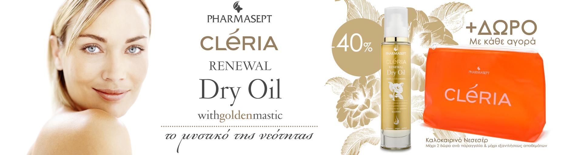 Cleria dry oil necessaire 1903