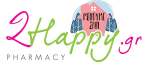 2happy logo menoume spiti site final
