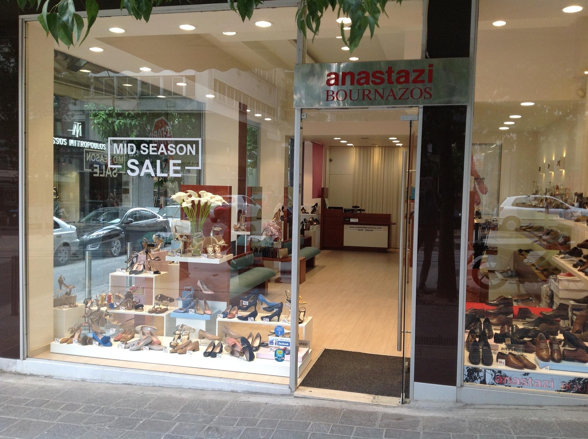 Peiraeus shop