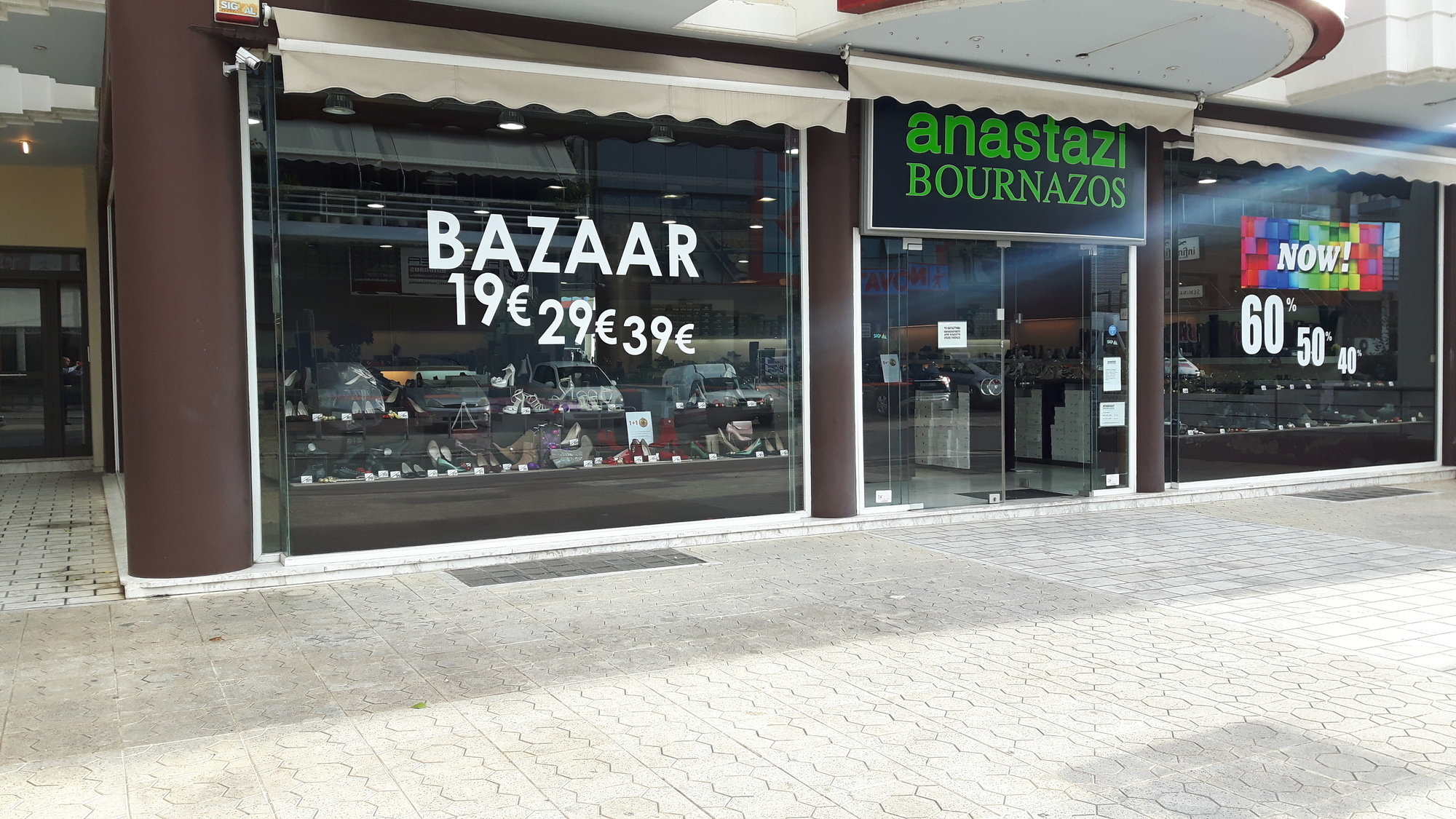 Peristeri shop