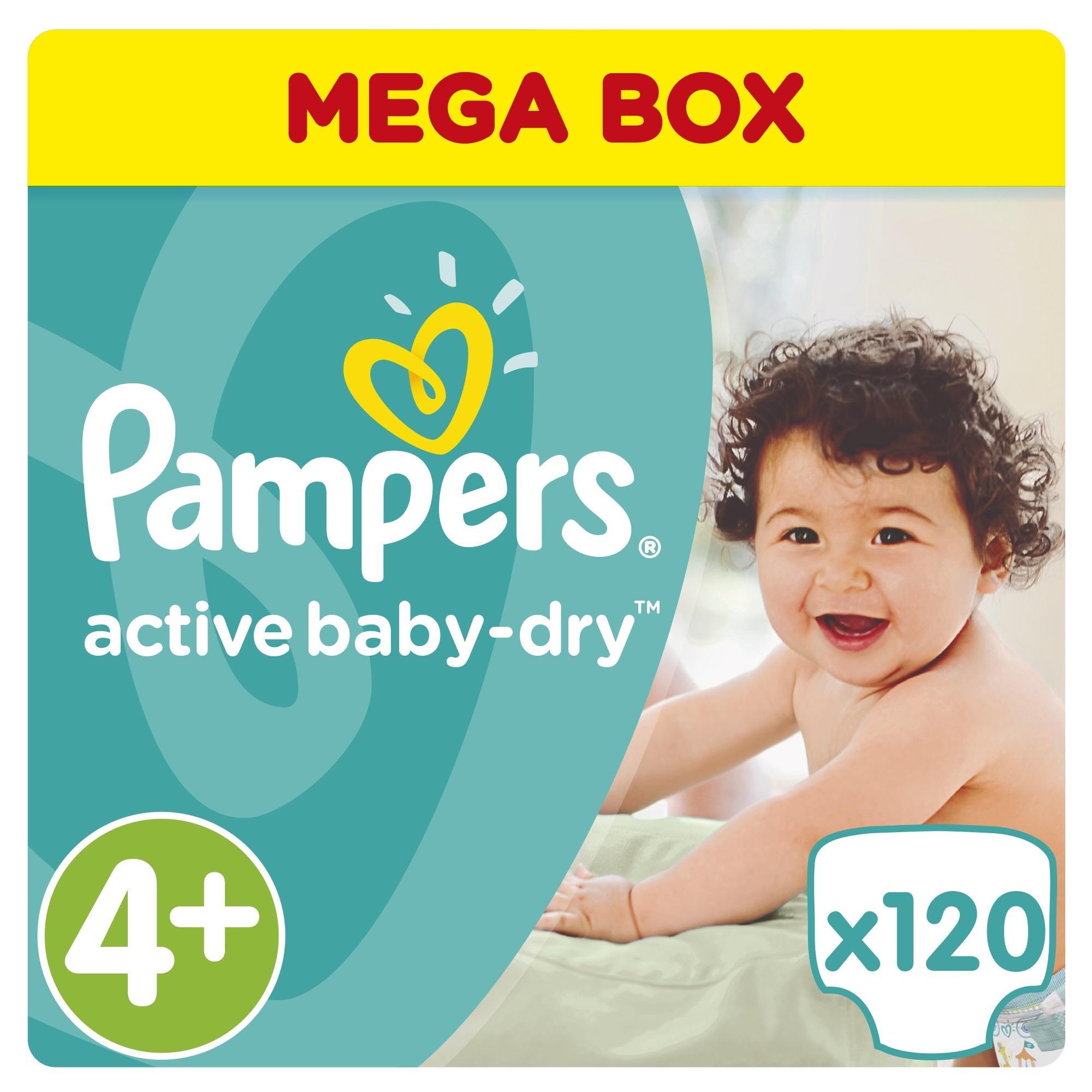 198e29148b3 7 απαραίτητα πράγματα που πρέπει να έχει η σωστή πάνα του μωρού -  boxpharmacy.gr
