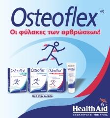 Banner boxpharmacy osteoflex 222x240