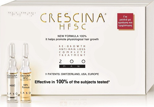 Crescina | Crescina HFSC 100% 200 Complete Treatment Man, 10 & 10 vials
