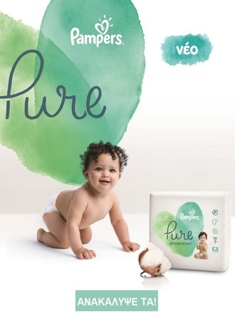 Pampers pure 330x445