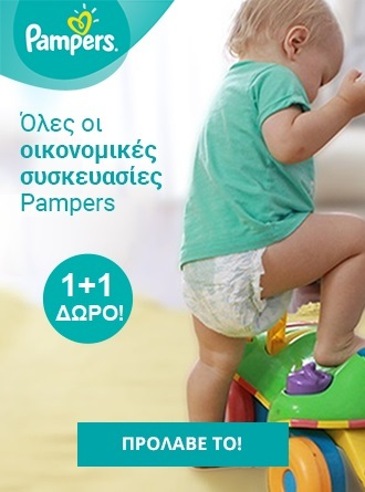 Pampers side banner 1 1 17 9 19