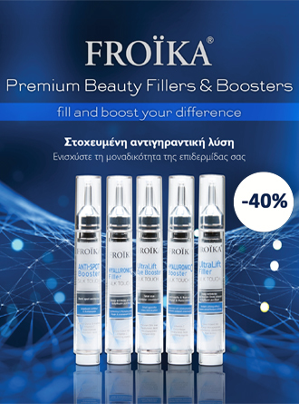 Fillers boosters 330x445