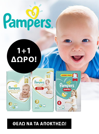 Box 3951 330x445 03 pampers