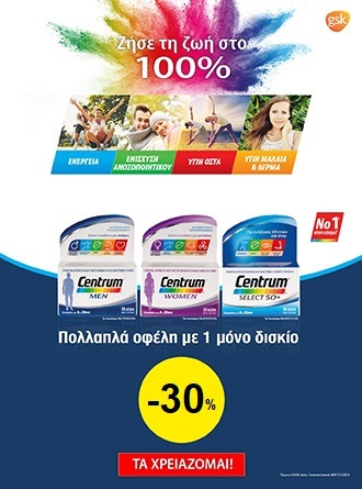Centrum2020 boxpharmacy slidebanner