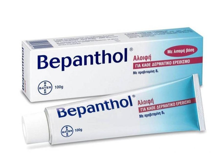 Τα 8 προϊόντα που θα σας απαλλαξουν απο τις αιμορροϊδές - boxpharmacy.gr 477cb8326d6