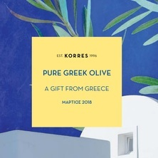 Korres pure greek olive 222x222