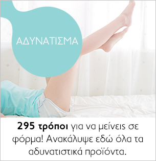 Adunatisma feb18 305x315 c