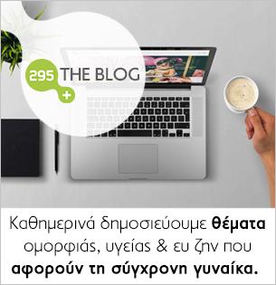 Theblog feb18 305x315