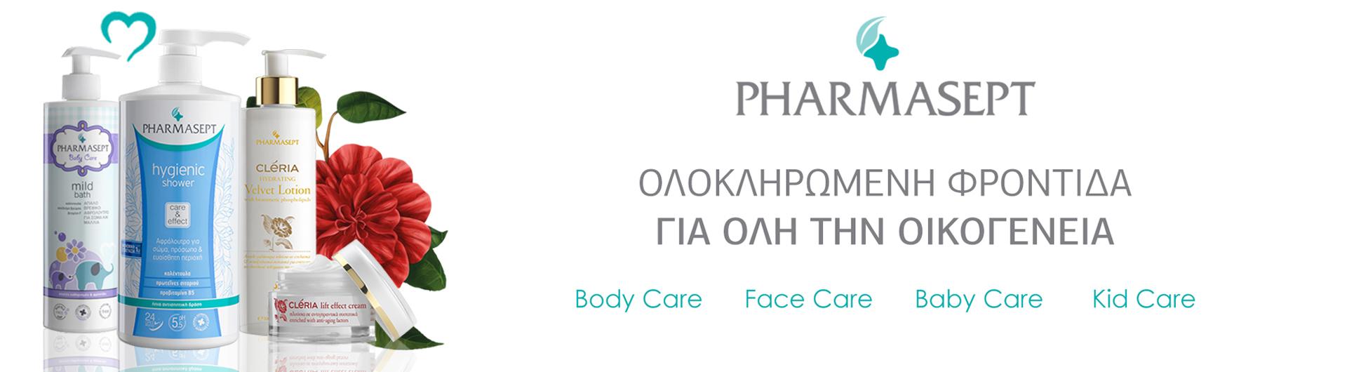 Pharmacy295 banner pharmasept 1920x530 b