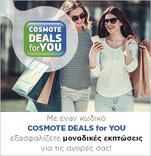 Deals4youbanner