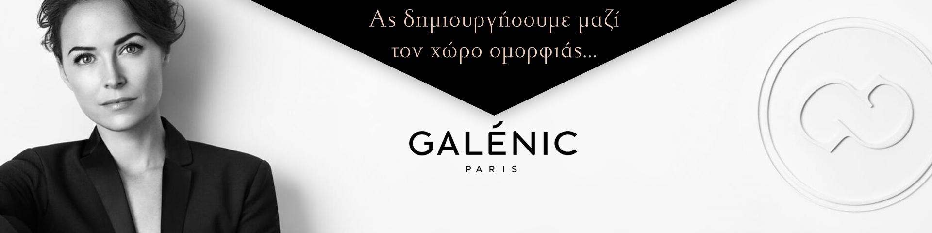 Galenic landing banner feb20 1920x480