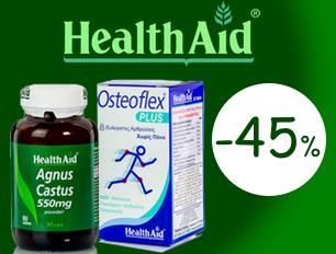 Side health aid