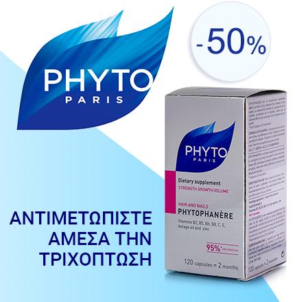 Phyto 430x440