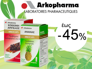 Arkopharma new