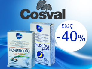 Cosval new