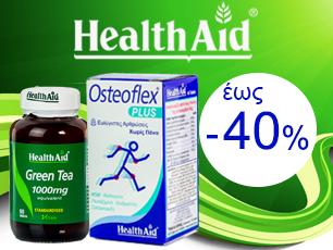 Health aid new