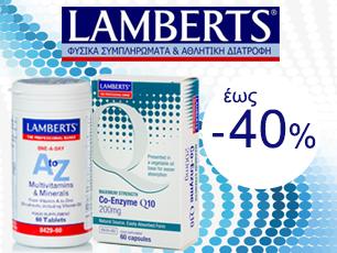 Lamberts new