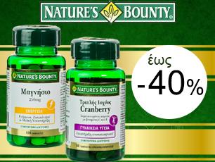 Nature bounty