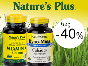 Nature plus new