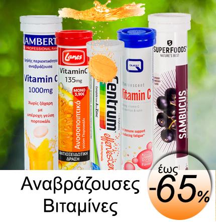 Vitamins 430x440