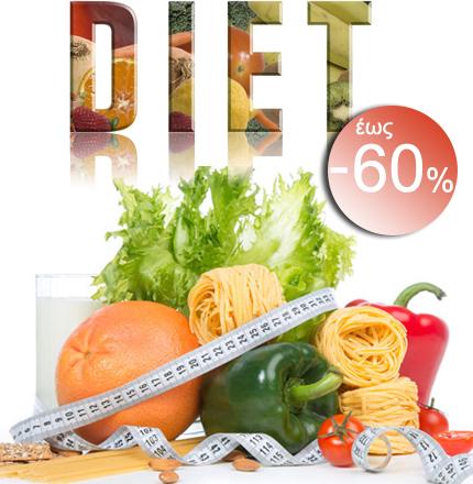 Diet 430x440