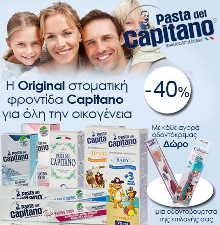 Capitano430x440