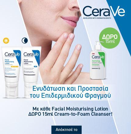 Cerave 430x440
