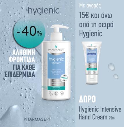 Pharmasept 430x440