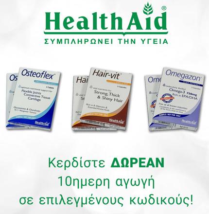 Health aid 430x440