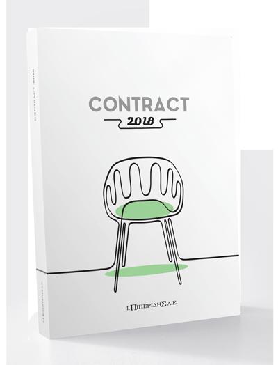 Contract 2018   mockup