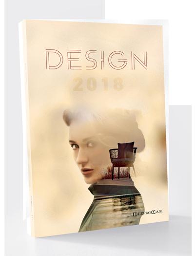 Design 2018   mockup