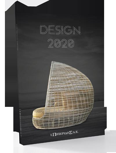 Design2020 thumb