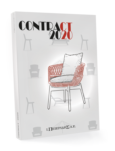 Contract 2020   mockup for web 400x524