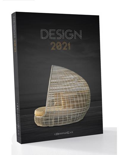Design 2021 για site